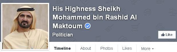 Sheikh Mohammed on Facebook