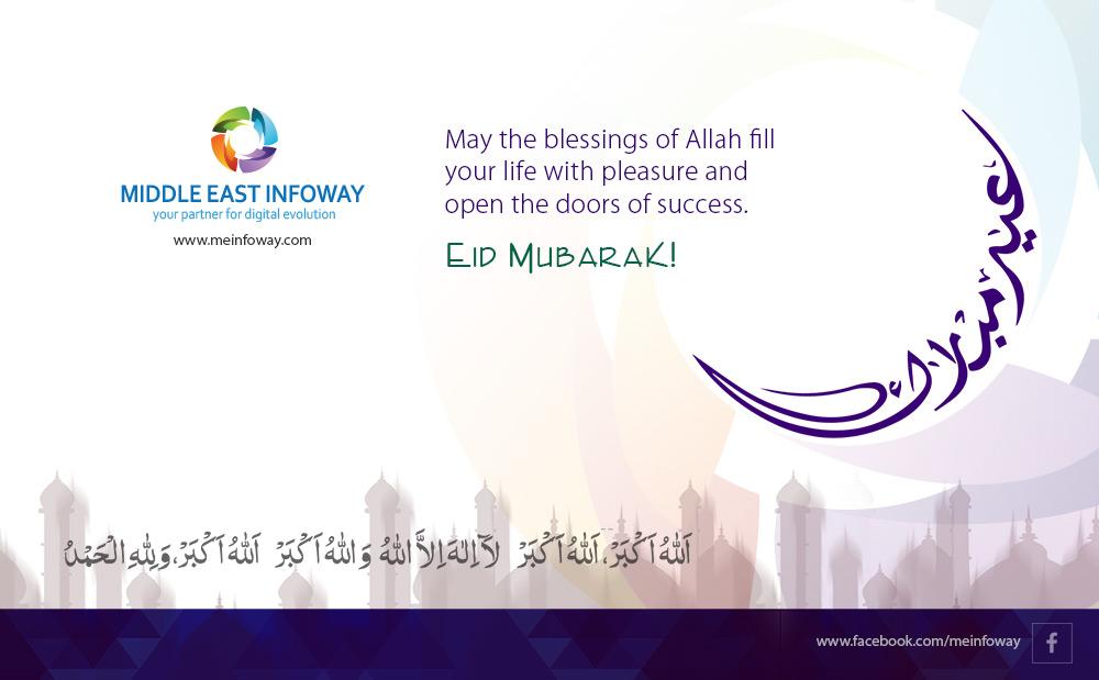Eid Mubarak 2015 - Dubai