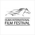Dubai International Film Festival Logo